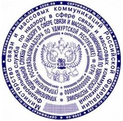 Печать гербовая ГОСТ Р 51511–2001